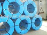 steel strand for prestressed concrete