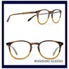 2013 Latest Optical Glasses Frames