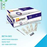 One step and rapid medical diagnostic HIV 1/2 test kits(Whole blood/serum/plasma, immunochromatographic test /ISO13485 )