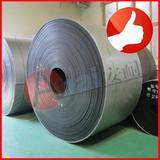 Multilayer conveyor belt