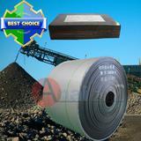 Nylon canvas rubber conveyor belt