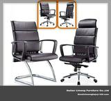 Modern PU leather conference chair