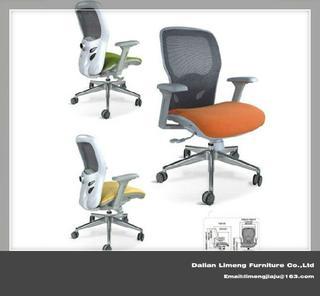durable ergonomic computer chair