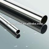 Small diameter stainless steel pipe