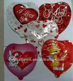 auto inflating heart shape balloon