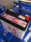 car battery N45