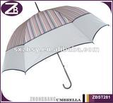 Auto Open Stripe Dome Umbrella