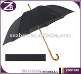 Straight Wooden 8k Umbrella with curved handle