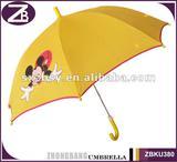 yellow carton printed kids umbrella