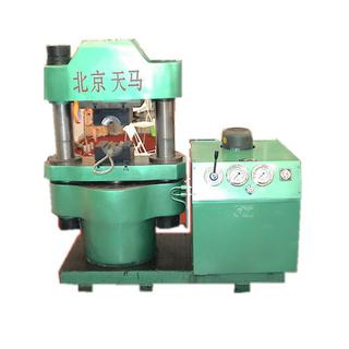 high pressure hydraulic steel wire rope pressed machine (oil pressing machine)