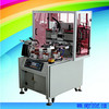 Rotary Table silk screen printing machine