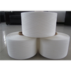 Polyester Viscose Blended Spun Yarn 30/1