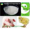 Enzyme Xylanase 200 000U/g for Animal Feed
