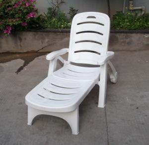Sand Plastic Chair Lounge Deck Chair (RD -09204)