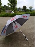 Aluminium Shaft Golf Umbrella with Fiberglass Ribs/Market Umbrella/Promotion Umbrella/Totes Umbrella (ADS-0023ABF)