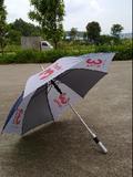 Aluminium Shaft Golf Umbrella with Fiberglass Ribs/Market Umbrella/Promotion Umbrella/Totes Umbrella (ADS-0023ABF)