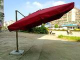 Rome Patio Umbrella