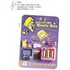 Yunsheng DIY Hand-Crank Music Box Kids Educational Gift (YH5)