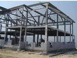 Steel Villa (SC-101)
