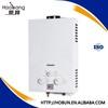 Best quality outdoor gas water heater / gas geyser / gas boiler
