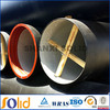 ductile iron sewer pipe