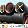 ductile cast iron pipe dn50-dn300