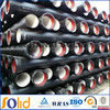 ductile iron pipe tube k8