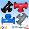 ductile iron pipe fittings-all flanged tee