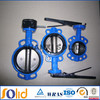 Ductile Iron Wafer type Butterfly Valve