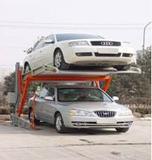 2.5t Car Parking Lift (LEP706)