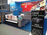 Skyjet UV Roll to Roll Large Format Inkjet Printer