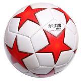 Machine Stitched Football