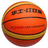 Stype of Basketball