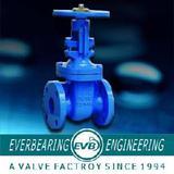 Gate Valve (GTV-051-B)