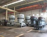 Grinding Mill for Rock Powder (YGM Series)