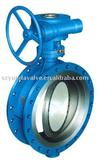 Multilayer metal seated butterfly valve