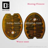 Heating Element for Warm