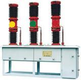 Outdoor High Voltage Vacuum Circiut Breaker