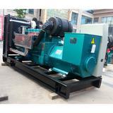 Land diesel generator--Weichai series