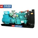 Yulin diesel generator
