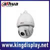 1.3Megapixel HD Network IR PTZ Dome Camera