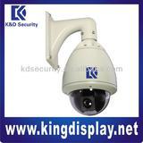 1080p FULL HD-SDI PTZ ip Camera