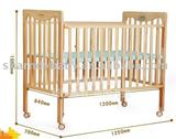 800W baby wooden bed