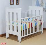 540W baby wooden bed