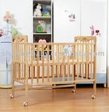 600W baby wooden bed