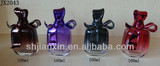100ml colourful and beautiful perfume glass bottles with flower metal cap for women