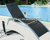 HC-2012 Outdoor Lounge Chair