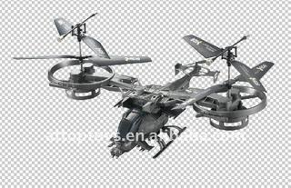 2012 AVATAR HELICOPTER