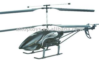 big rc helicopter
