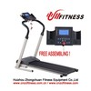 mini folding home treadmill (ZC-1601)
